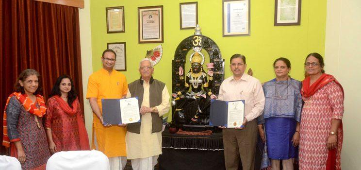 MOU signed between Ramnarain Ruia College, Mumbai and DSVV