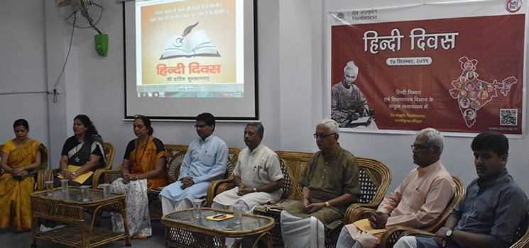 Various programs were organized on Hindi Divas in DSVV